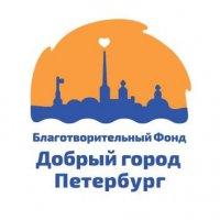 """Конференция """"Современные старшие"""" в Санкт-Петербурге"""